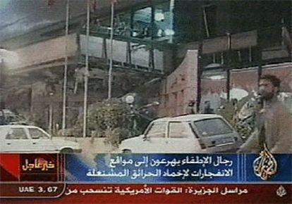 Imagen del hotel Safir Farah de Casablanca tras el atentado de ayer, tomada de la televisión árabe de Al Yazira.