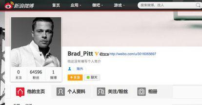 El primer mensaje de Brad Pitt en el Twitter chino.