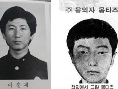 Lee Chung-jae, el asesino en serie que quedó impune por 14 crímenes y ahora los ha confesado.