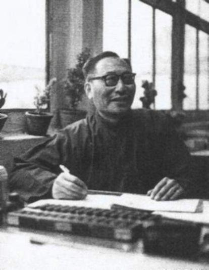 Aisin-Gioro Puren, hermano del emperador Puyi.