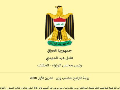 Captura de la página web para los aspirantes a ministro en Irak.