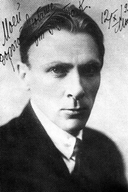 Mijaíl Bulgákov, autor de <i>El maestro y Margarita.</i>