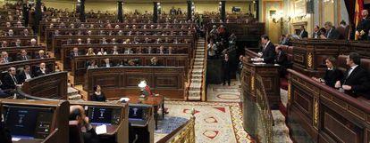 Debate de investidura de Mariano Rajoy como Presidente del Gobierno.