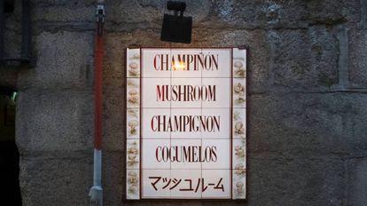 Placa del Mesón del Champiñón en Madrid.