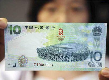 El Banco Popular de China ha emitido una edición especial del billete de 10 yuanes en la que no aparece Mao Zedong.