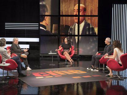 Javier Ocaña, Álvaro Fernández Armero, Elena S. Sánchez, Pablo Berger y Olatz Arroyo, en el programa del pasado 16 de julio.