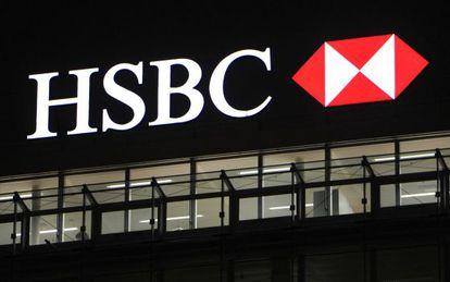 Vista general del banco HSBC en Ginebra.
