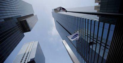 Sede de la división de electrónica de Samsung en Seúl.