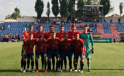 La selección sub-19, antes del inicio del choque ante Portugal.