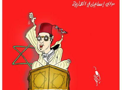 La caricatura que hizo Khalid Gueddar del príncipe Moulay Ismael primo hermano del que contrajo matrimonio a finales de septiembre.