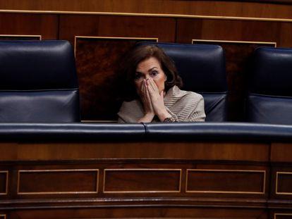 La vicepresidenta primera del Gobierno, Carmen Calvo, este miércoles en el Congreso.