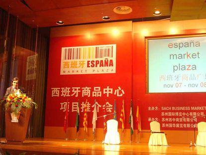Presentación de una empresa alimentaria española radicada en China.