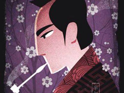 Portada de 'Un detective en el Japón de los samuráis'