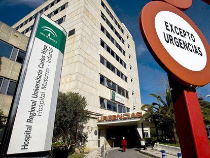 Entrada de Urgencias del Hospital Materno Infantil de Málaga, donde fue ingresado el bebé.