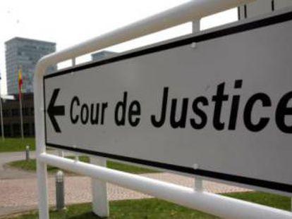 Entrada al Tribunal de Justicia de la UE en Luxemburgo.