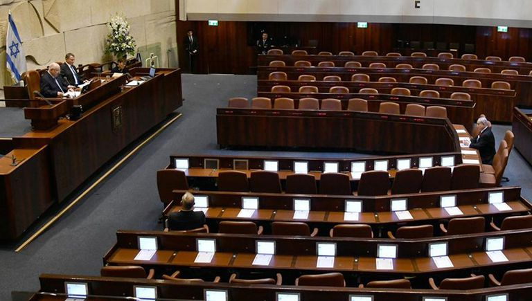 Sesión solemne de apertura del Parlamento de Israel, el lunes en Jerusalén. GPO