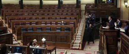 Pleno del Congreso del debate sobre la proposición de ley para la reforma del Código Penal para la protección de la libertad de expresión.