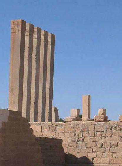 Un recinto arquitectónico en Yemen.