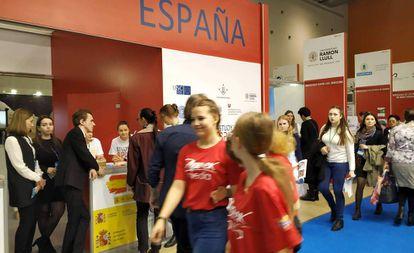 Uno de los pabellones de España en la Feria Internacional de Educación de Moscú, la semana pasada, donde fue país invitado.