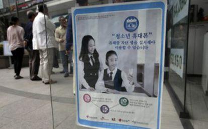 Un cartel en las tiendas de telefonía de Corea del Sur advierte de la obligatoriedad de instalar una 'app' en los teléfonos de los adolescentes.