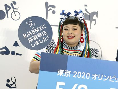 Naomi Watanabe, en un acto promocional de Tokio 2020 en mayo de 2019.