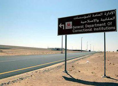 Instalaciones de la cárcel de Dubai donde se halla recluido el preso madrileño.
