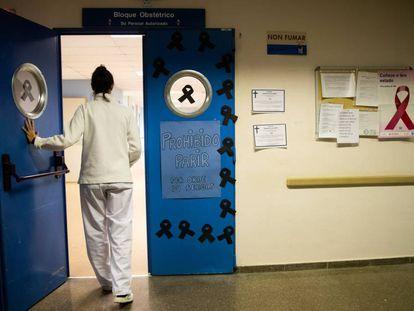 Área de maternidad cerrada del hospital público de Verín (Ourense) durante los meses que la Xunta la mantuvo cerrada