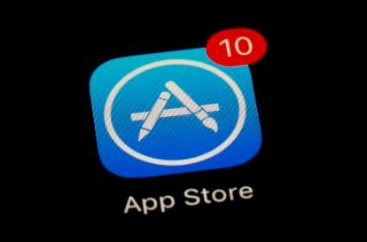 Apple App Store logo.