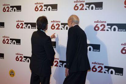 El presidente de la Generalitat, Artur Mas, y Josep Maria Castellet, en el Caixafòrum