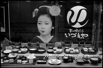 Escena en Kioto (Japón), de cuya región de Tamba son originarias las alubias kuromame.