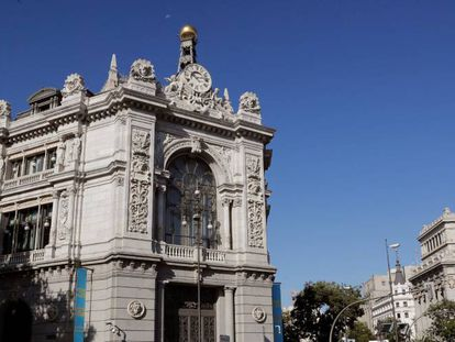 Exterior del Banco de España, en Madrid.