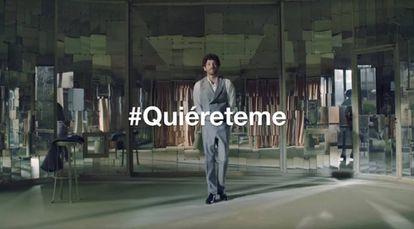 Imagen del anuncio de publicidad de El Corte Inglés #Quiéreteme.