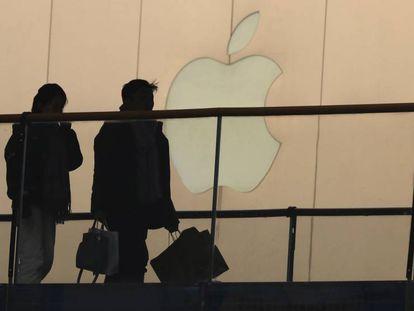 Tienda de Apple en el distrito financiero de Pekín, China