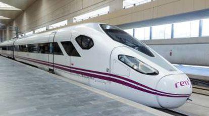 Tren Oaris de CAF.