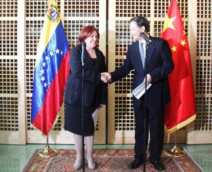 La embajadora de Venezuela en el Reino Unido, Rocío del Valle, en una imagen durante su etapa como responsable diplomática en China (2004-2013).