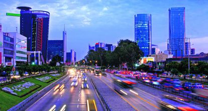 Panorámica del centro financiero de Lima