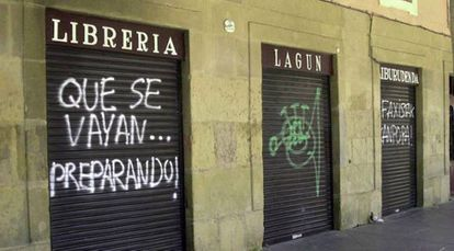 Imagen del documental 'Lagun y la resistencia frente a ETA'.