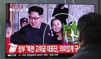 La hermana del líder supremo de Corea del Norte, Kim Yo-jong, en unas imágenes de la televisión surcoreana