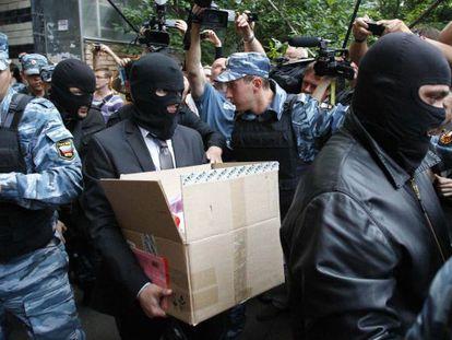 Registro de la casa del bloguero Navalny.
