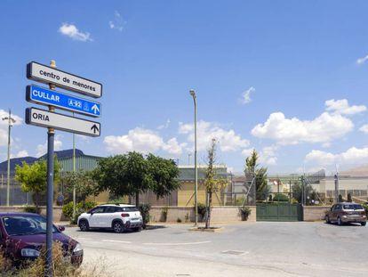 Centro de menores de Tierras de Oria (Almería)