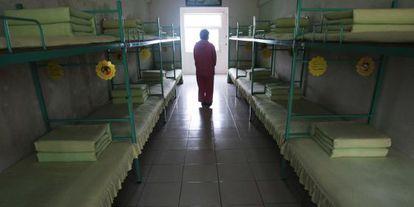 Una interna de un campo de reeducación por el trabajo en 2008 en la ciudad de Jurong.