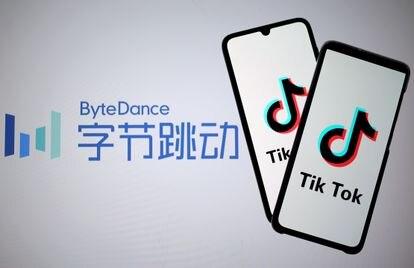 Los logos de TikTok y Bytedance.
