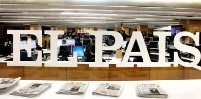La redacción de EL PAÍS en Madrid.