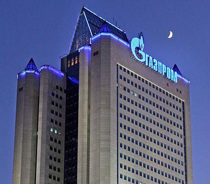Sede de Gazprom en Moscú