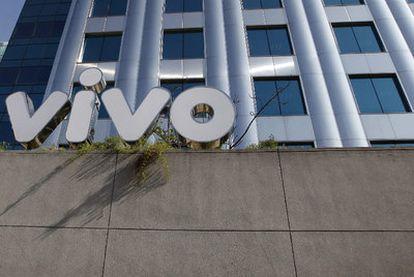 Fachada de la sede de Vivo.