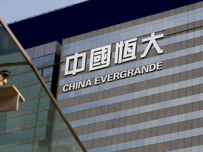 Sede de Evergrande en Hong Kong, China, en 2018.