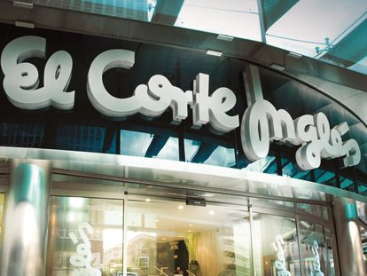 El Corte Inglés  EL CORTE INGLES  (Foto de ARCHIVO)  20/04/2011