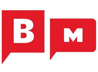 A la izquierda, el logotipo de Barcelona TV junto al elegido para el metro de Panamá.