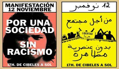 Carteles anunciando la manifestación del 12 de noviembre en Madrid.