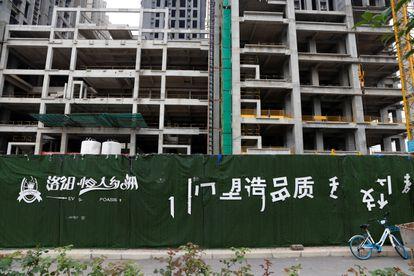 Edificio residencial Evergrande en plena construcción en Luoyang el 16 de septiembre.